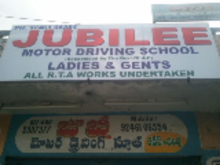 Jubilee Motor Driving School