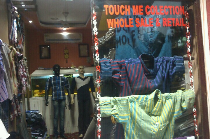 TOUCH ME COLLECTION