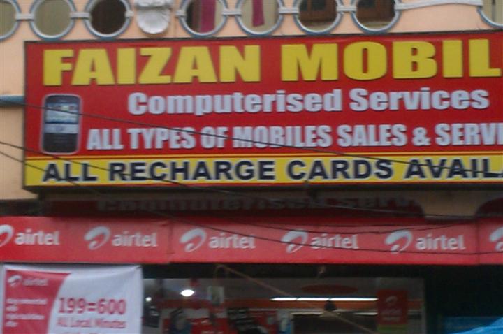 Faizan Mobiles