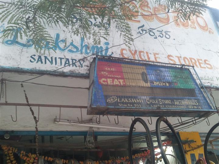 Sri lakshmi cycle spare parts