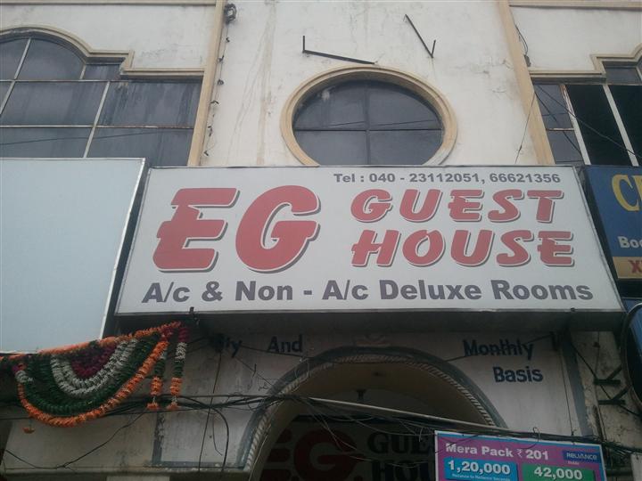 EG GUEST HOUSE