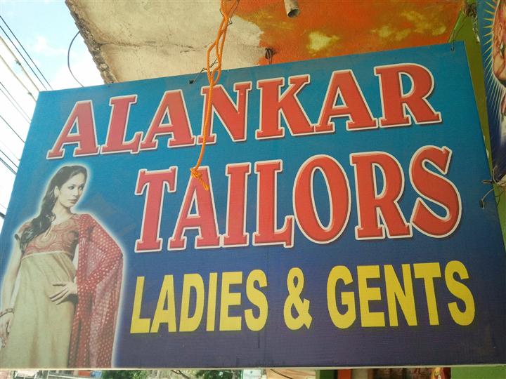 ALANKAR TAILORS LADIES&GENTS