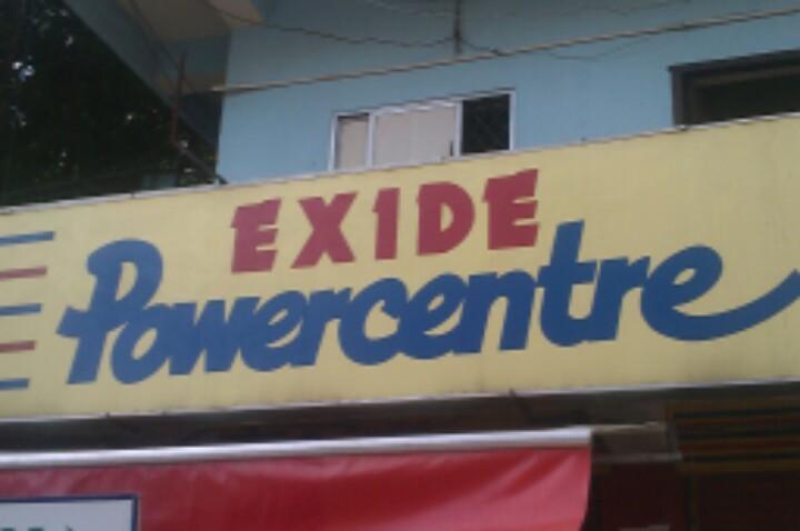 Exide Power Centre