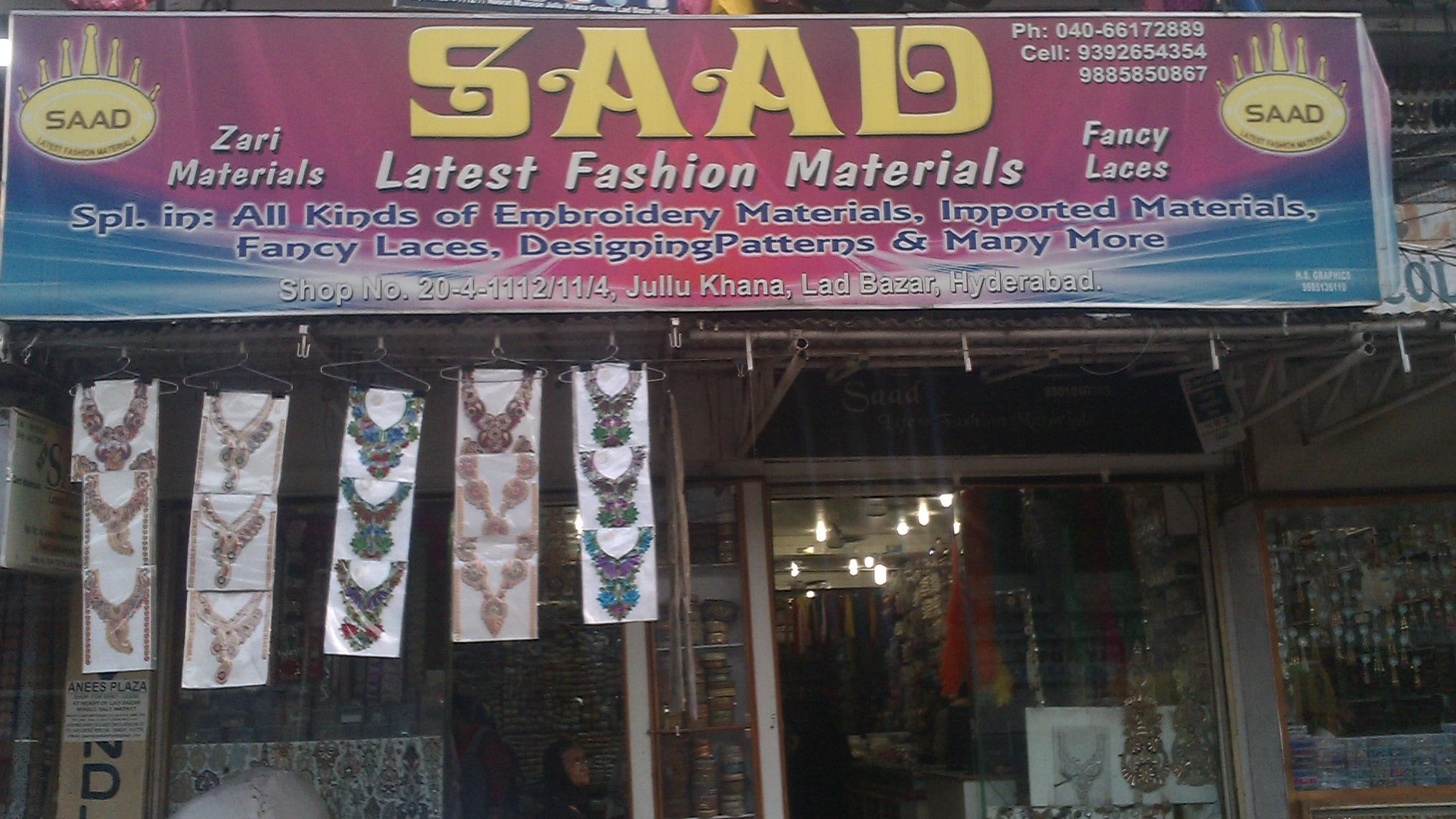 Saad Latest Fashion Material