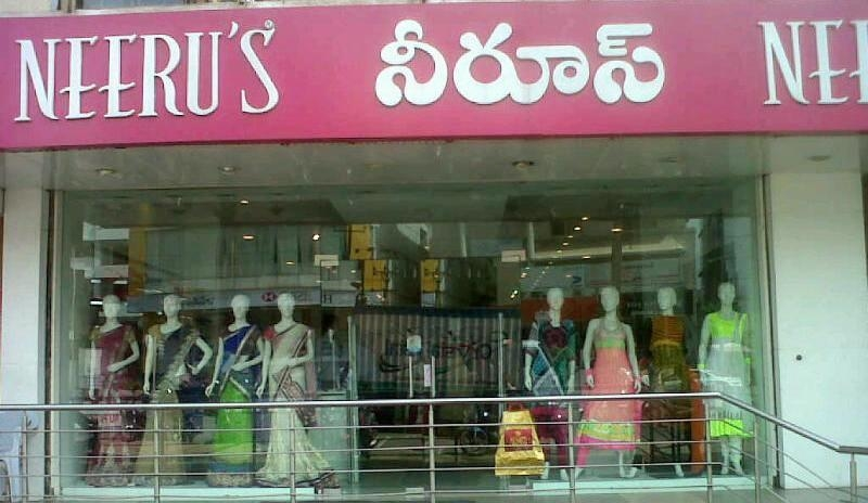 Neerus (www.neerus.com)