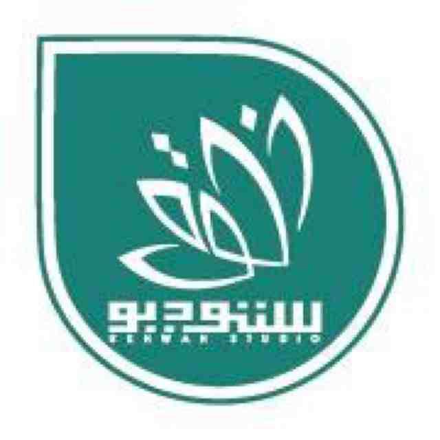 Ukhwah Studio