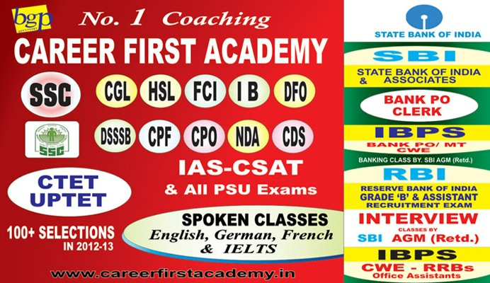 Best Coaching Institute for Government Jobs in Delhi NCR