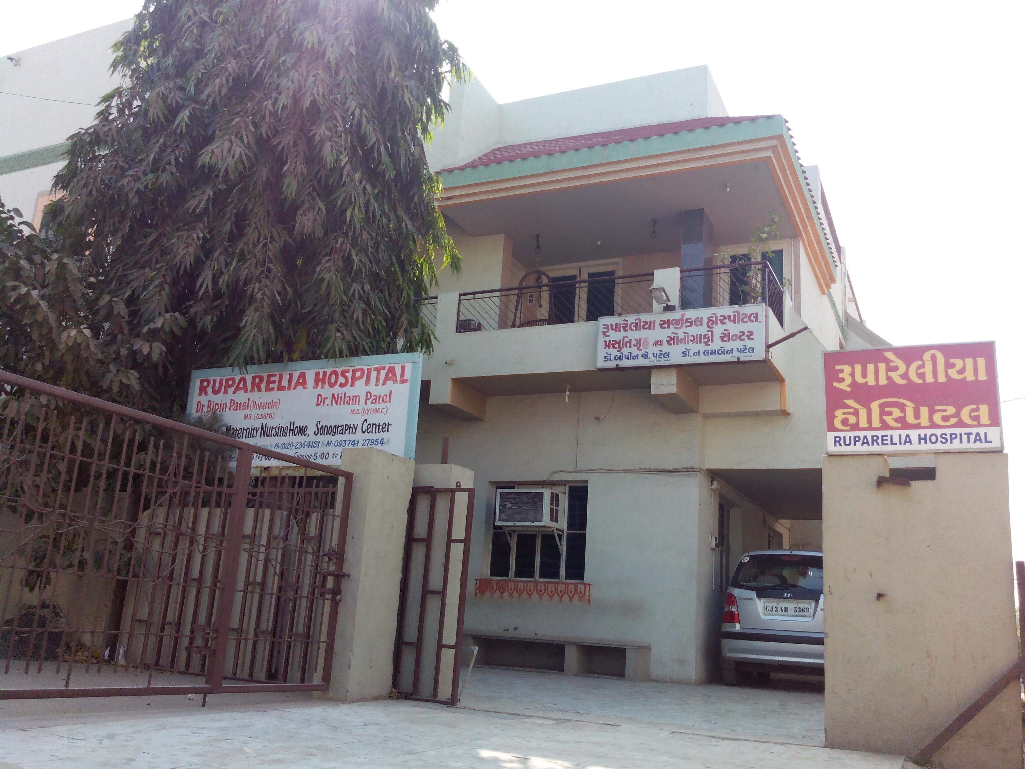 Ruparelia Hospital