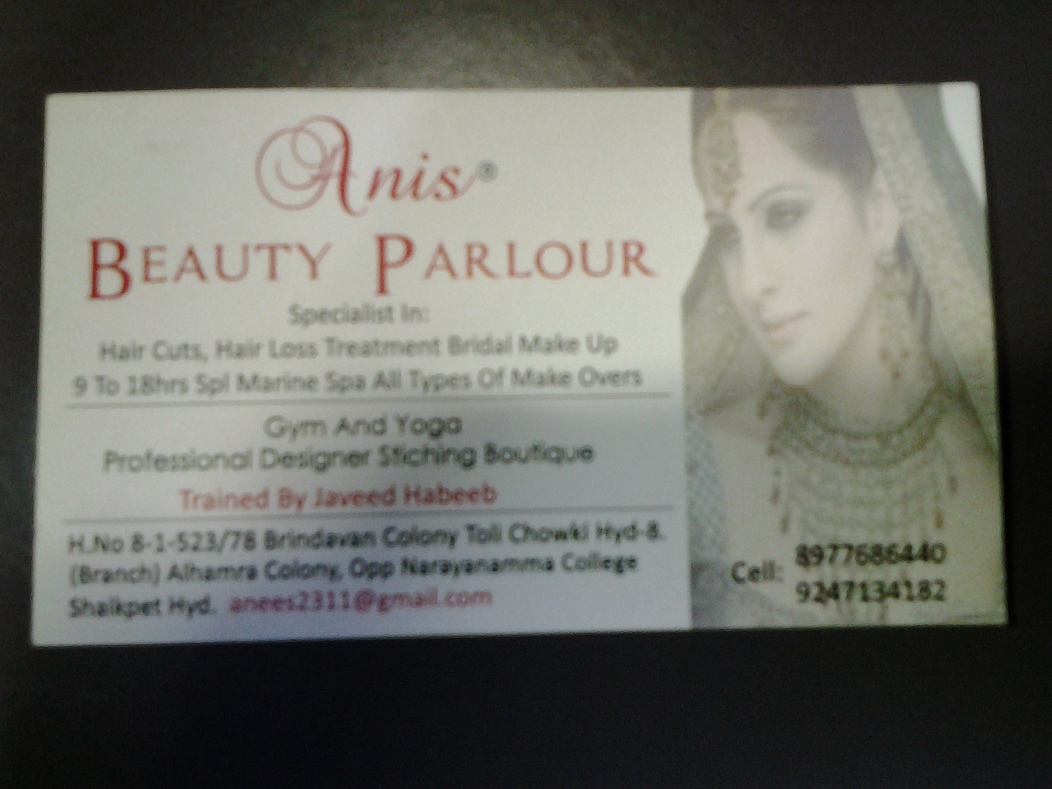 Anis Beauty Parlour
