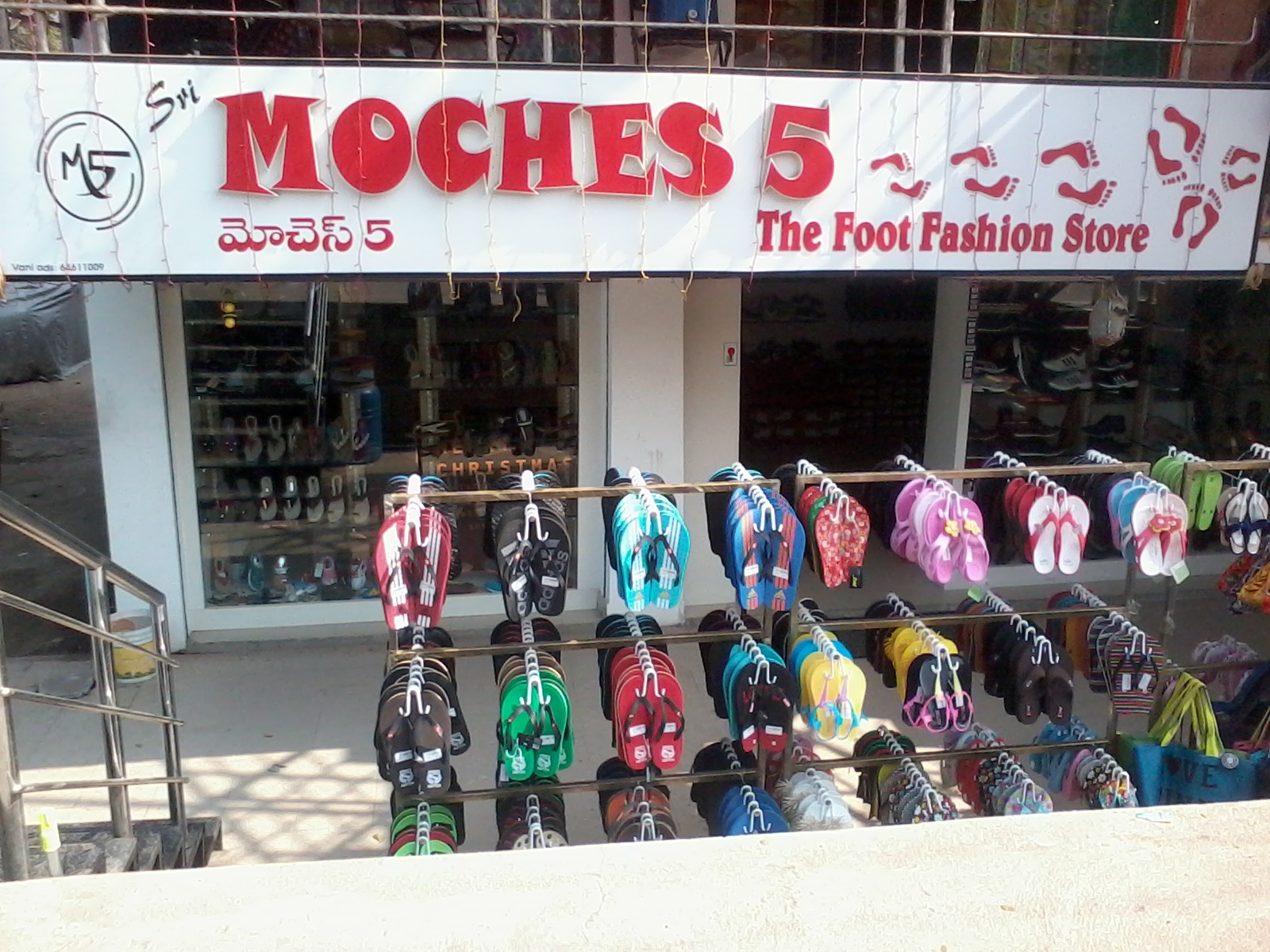 Moches5