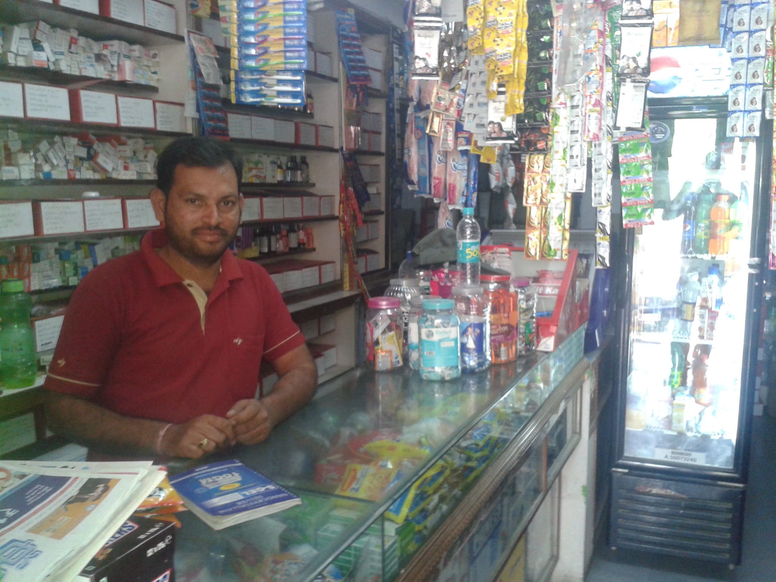 Sri sainath medical and general stores