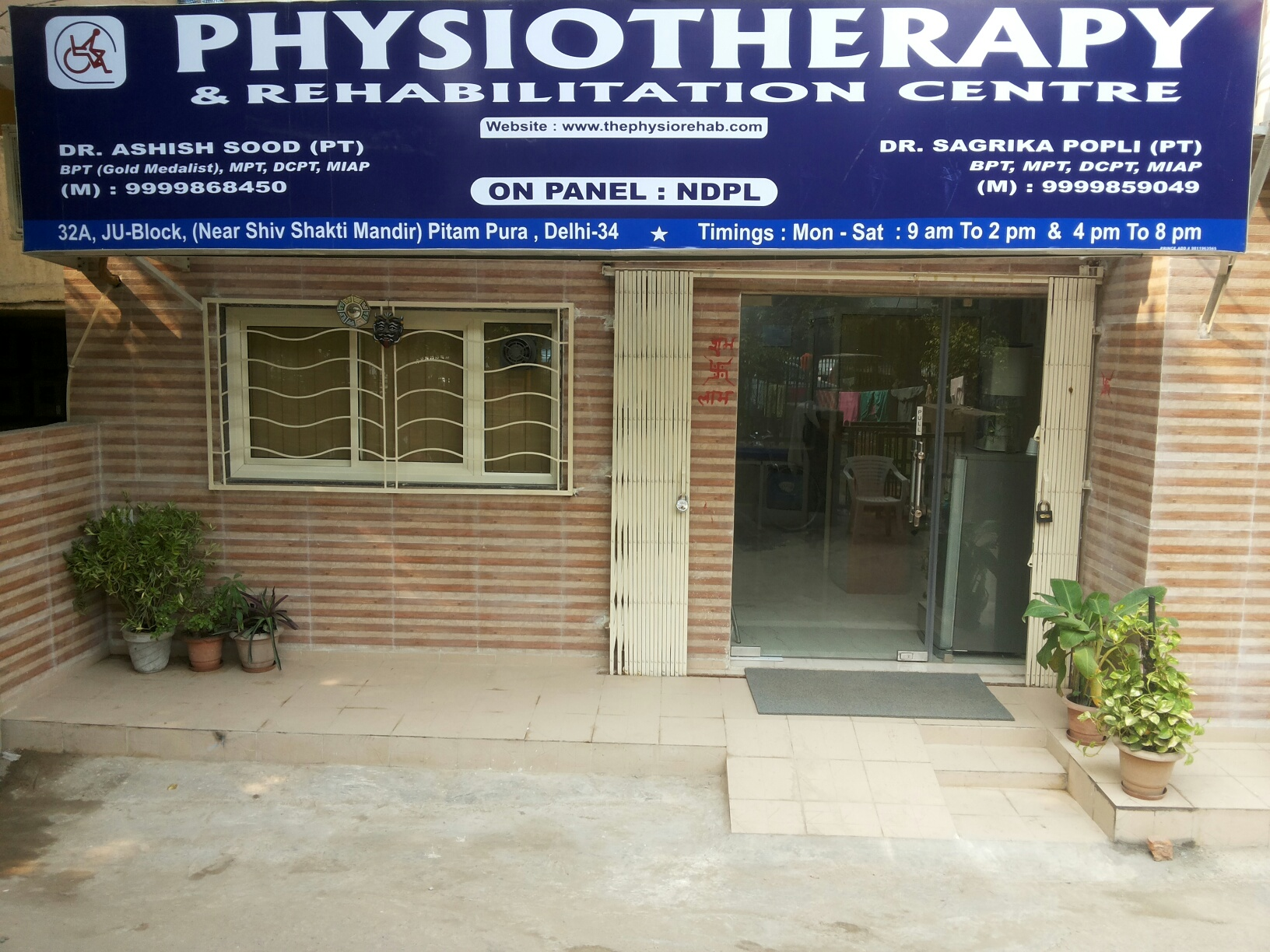 Physiotherapy & Rehabilitation centre