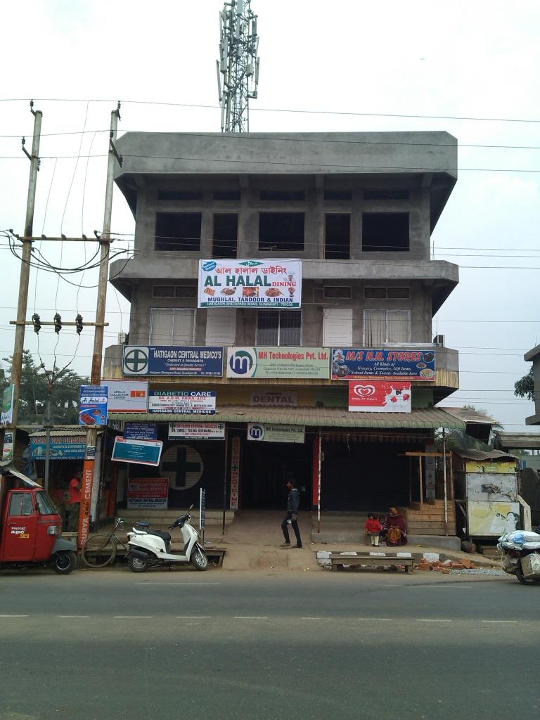 Hatigaon Central Medicos Guwahati