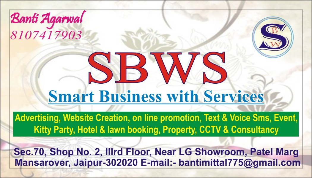 Smart Business With Services