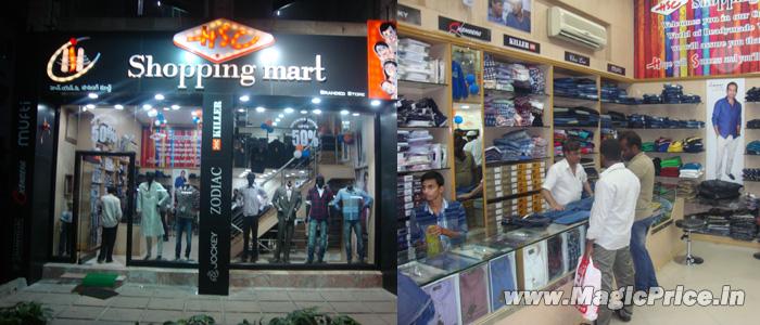 HSC Shopping Mart