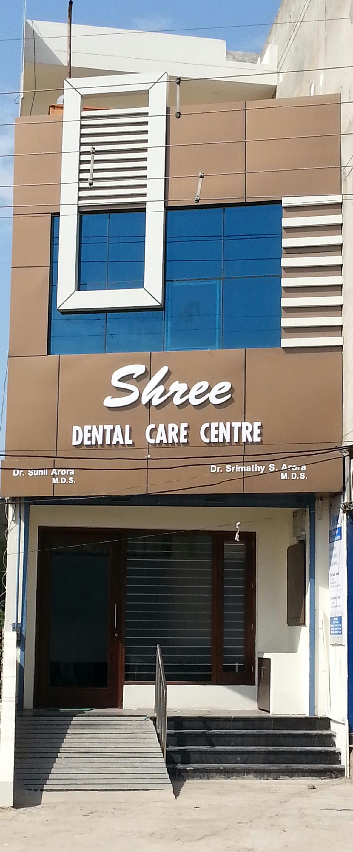 Shree Dental Care Centre
