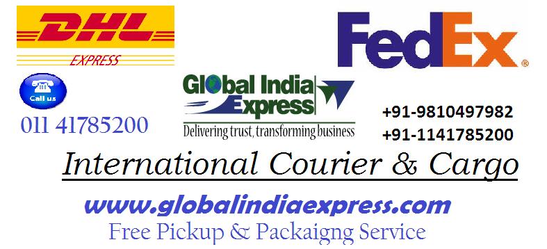 www.globalindiaexpress.com