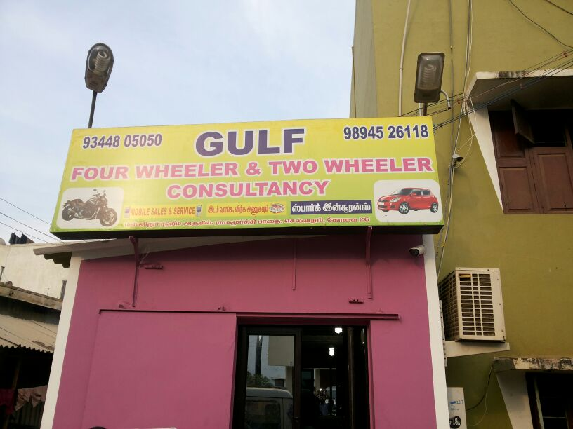 GULF FOUR WHEELER AND TWO WHEELER CONSULTING