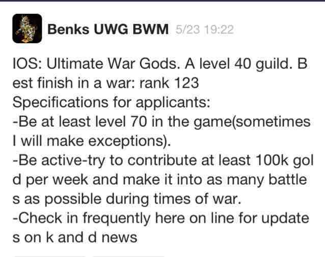 Ultimate War Gods Guild