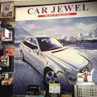 Car Jewel
