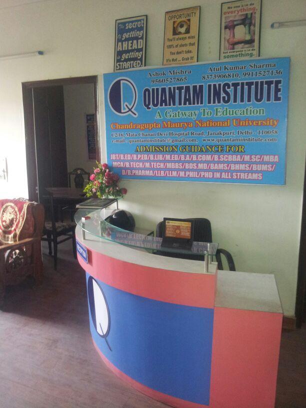 Quantum Group of Education