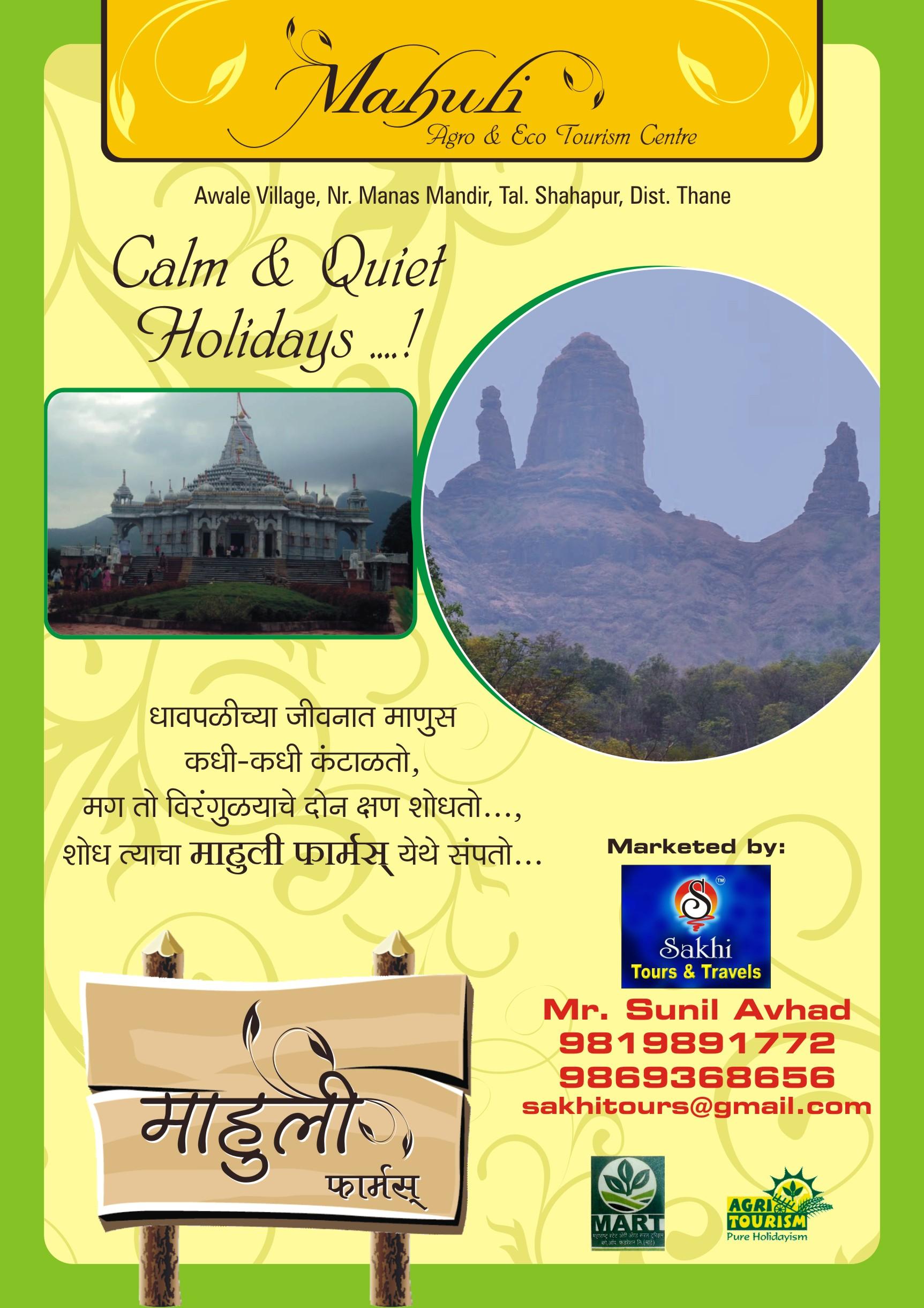 Sakhi Tours And Travels