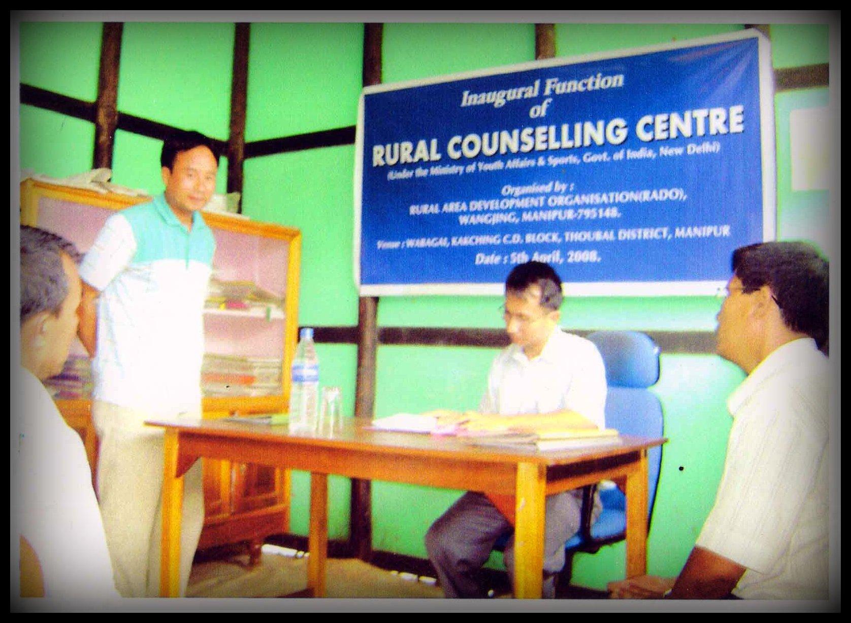 Rural Area Development Organisation