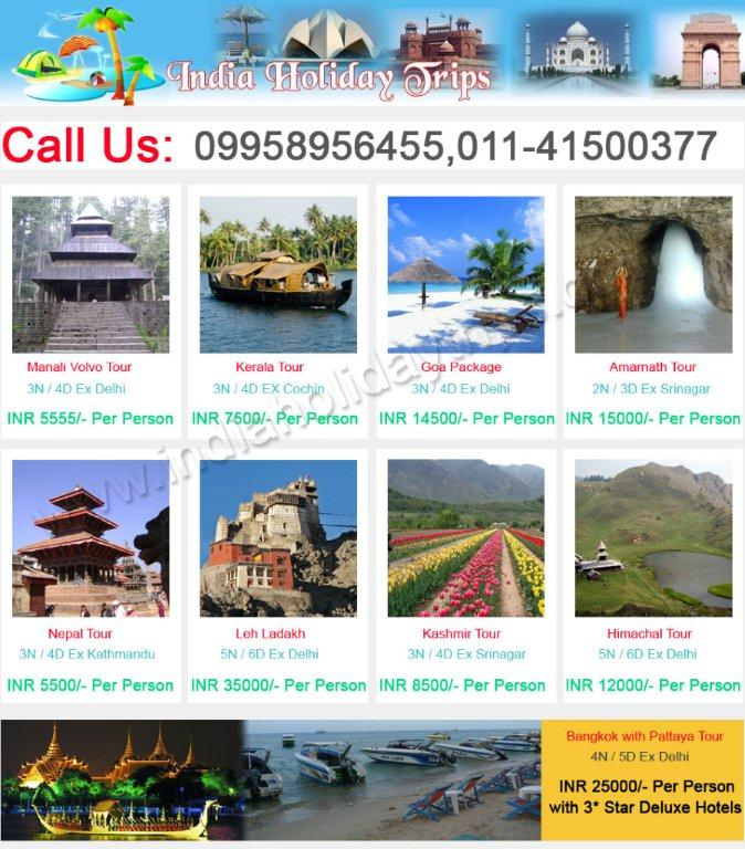 India Holiday Trips