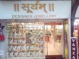Suryam  designer jewellery