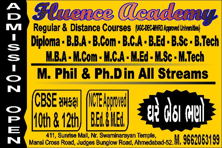 Fluency Academy