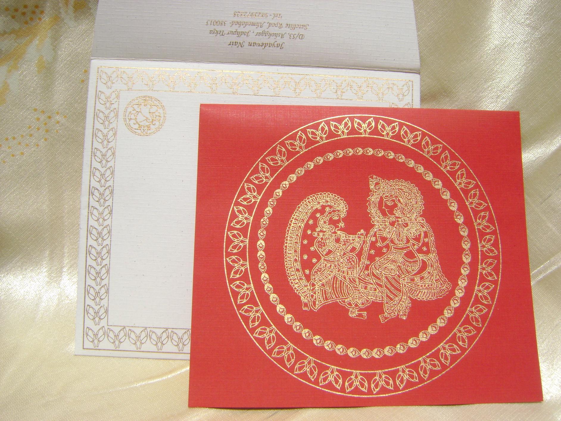Majesty Cards