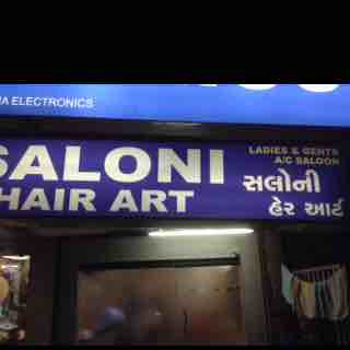Salooni Hair Dresser