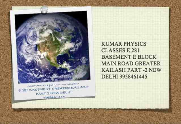 Kumar Physics Classes Target 100 %  ☎ +91-9958461445