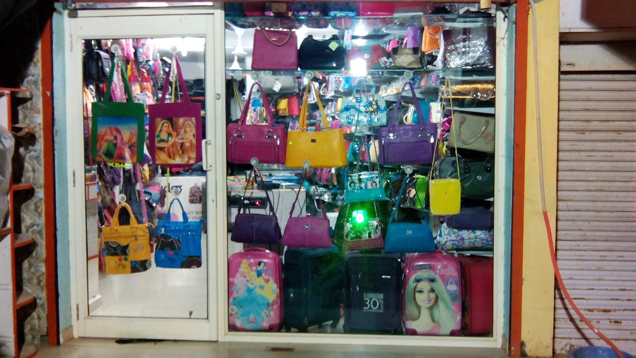Bag Bazar