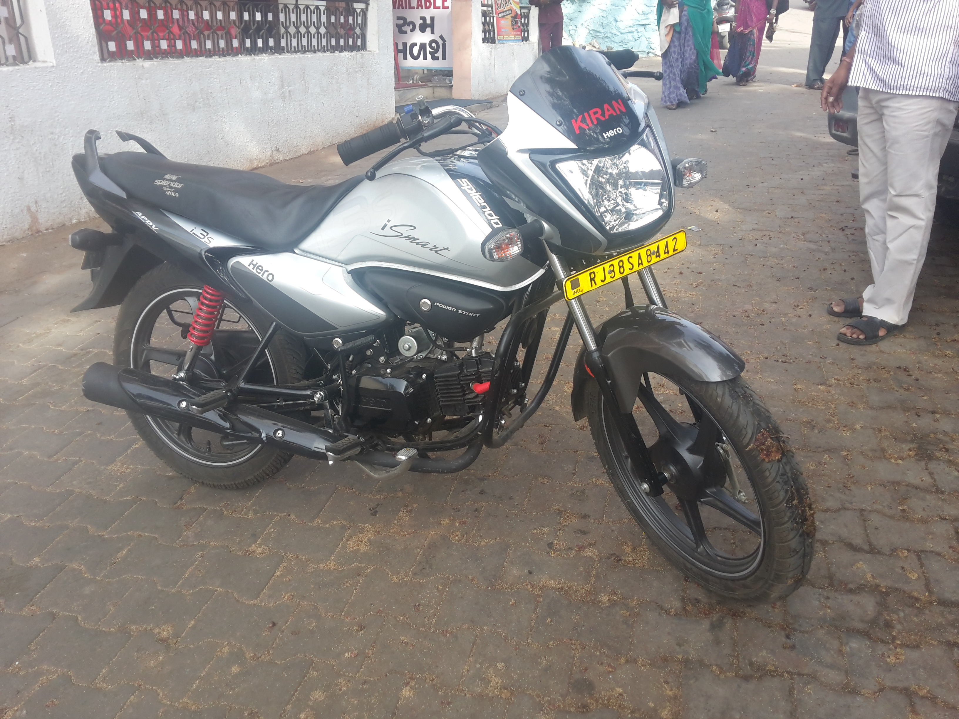 KIRAN MOTOR CYCLE RENTAL