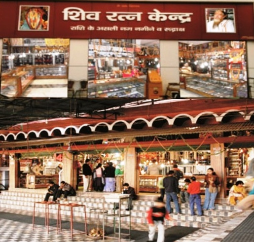 Shiv Rattan Kendra  (Regd.) 9711666405