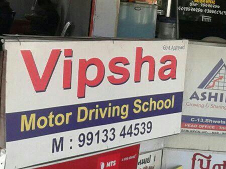 Vipsha motor driving school