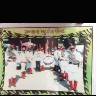 Zankar Music Band