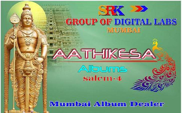 Aathikesa Albums