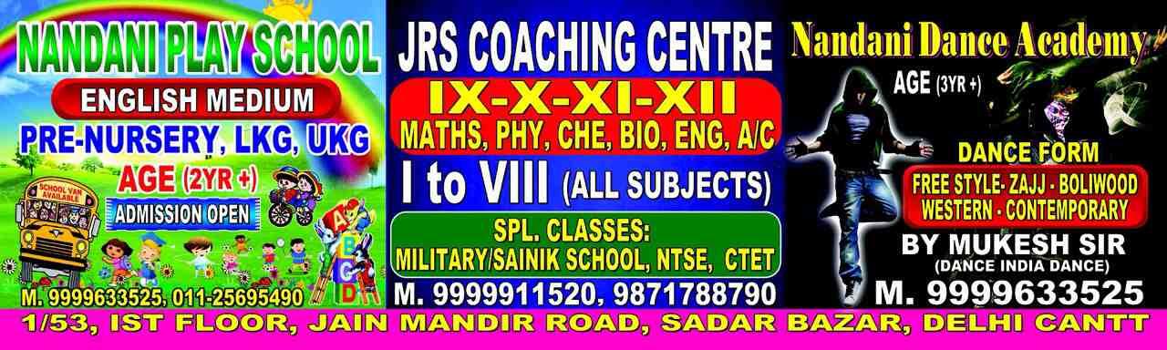 JRS Coaching Centre