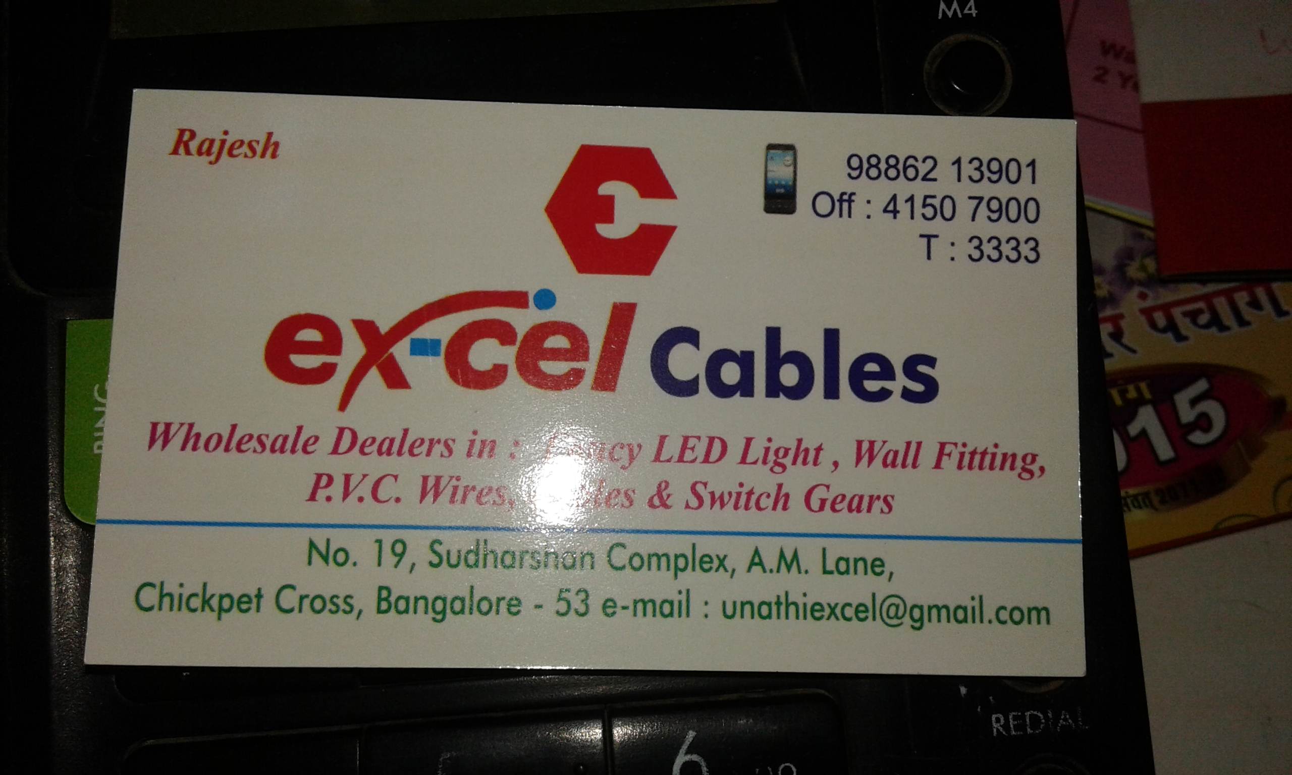 Excel Cables