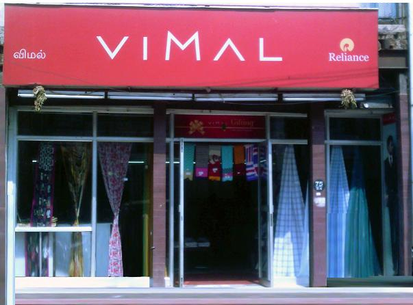 Prabhuvel Vimal Mills Showroom