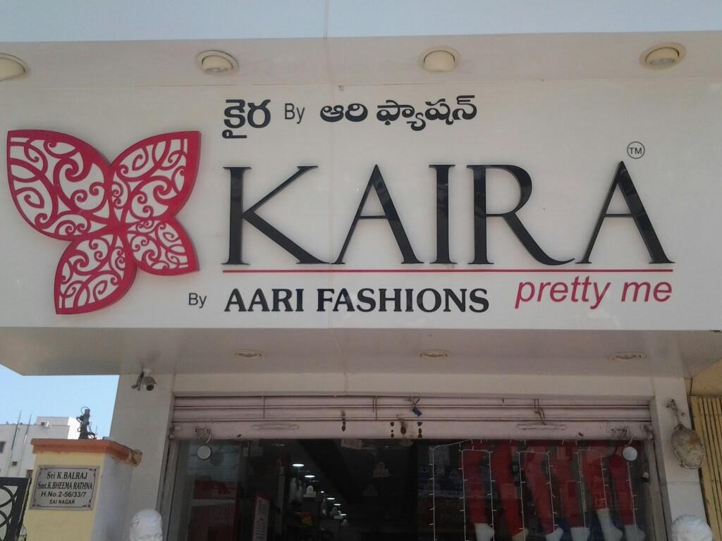 Aari Fashions