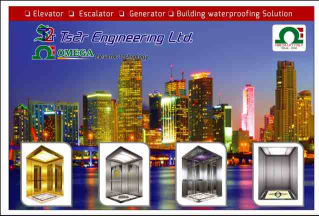 Ts2R Engineering Limited