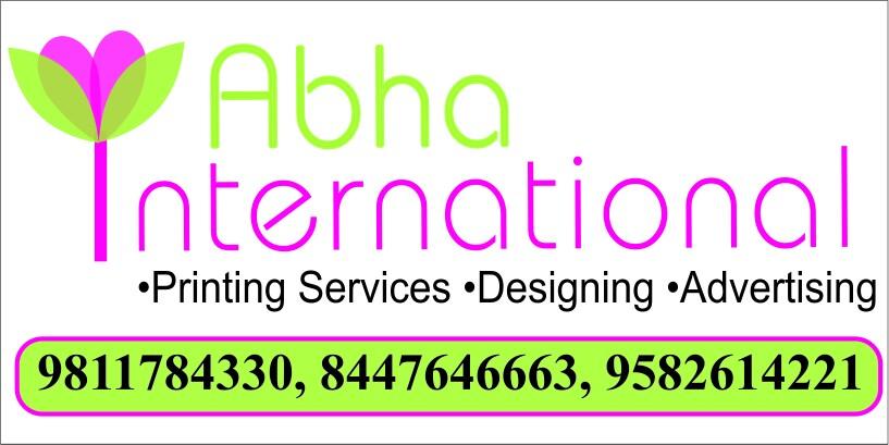 Abha international