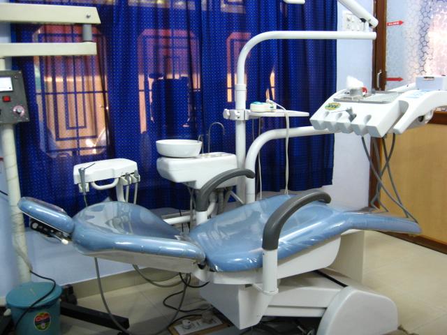 Big Smile Dental Clinic