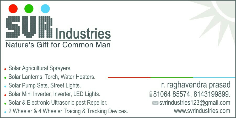 SVR Industries