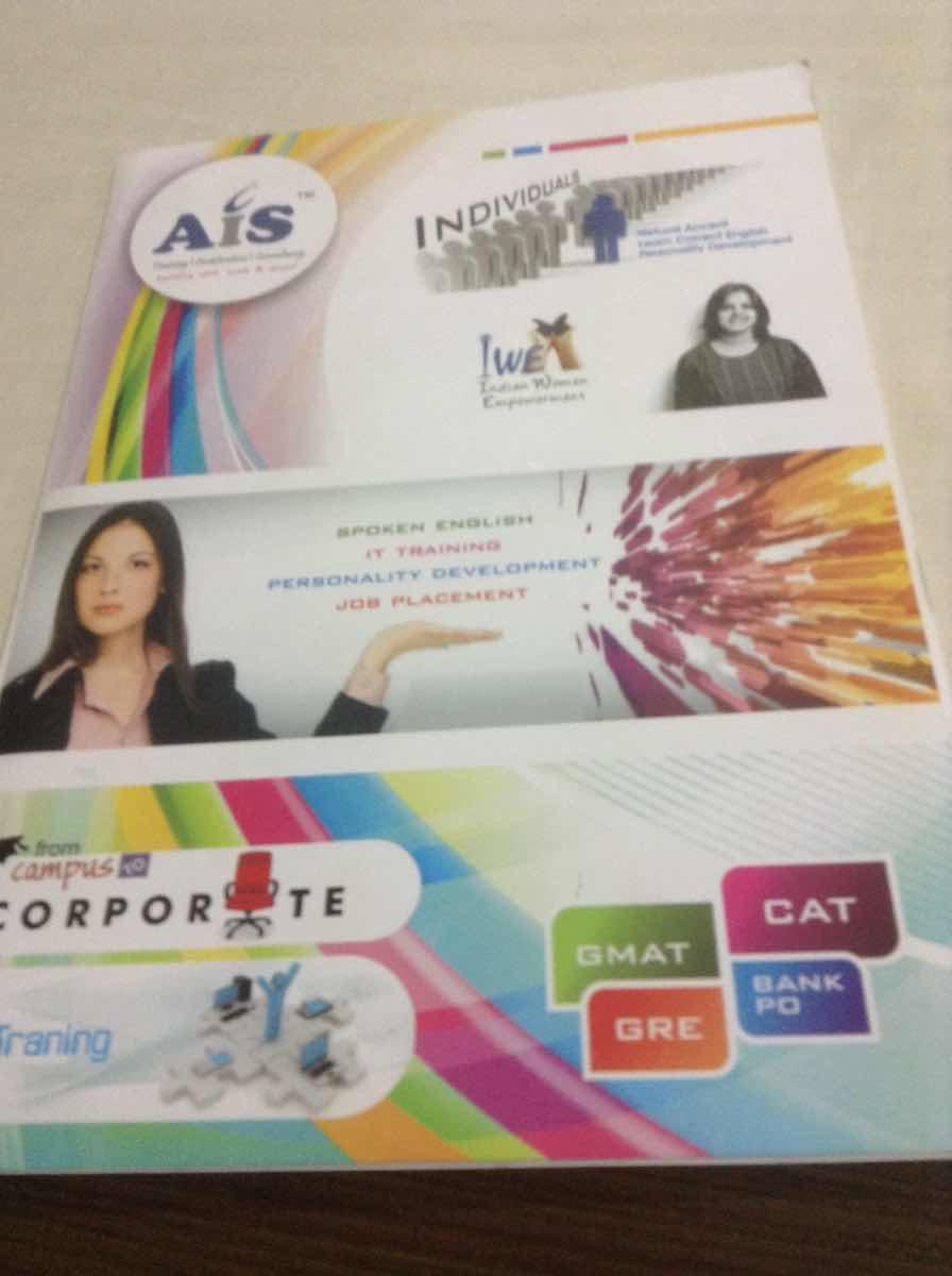 AIS Learning