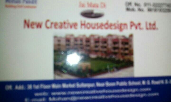 New Creative Design