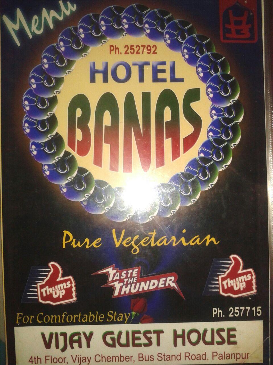 Hotel Banas & Vijay Guest House